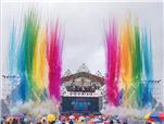 2019红原雅克音乐节